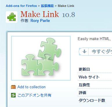 Make Link