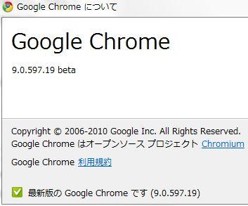 Chrome V9