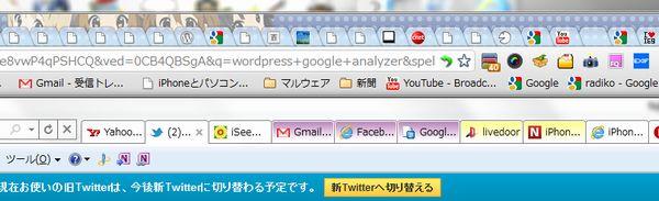 IE9 と Chrome9