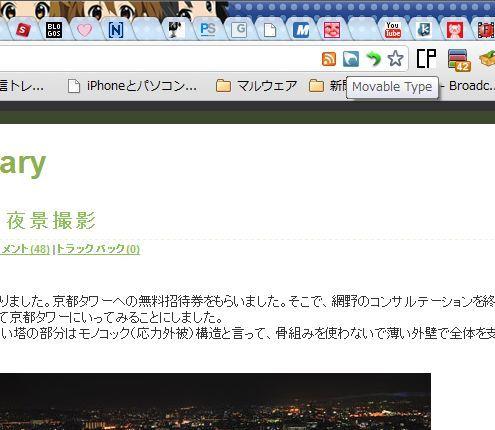 加藤先生のブログ