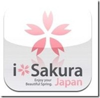 110301_i-sakura
