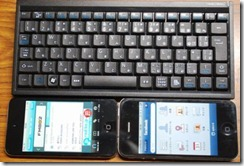 110308_keyboard-ipod