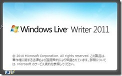 110312_windows-live2011