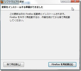 110323_firefox4-2