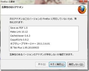 110323_firefox4-3