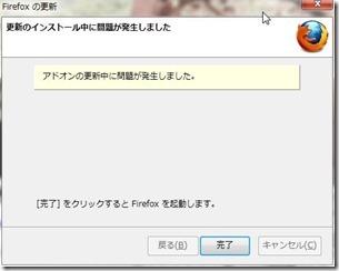 110323_firefox4-5