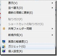 1103301405-000000-s
