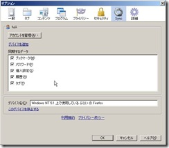 WS000019