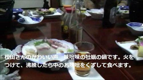 懇親会 Part2