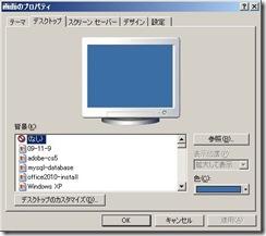 WS000024