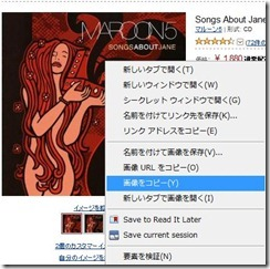 110509_maroon5-songs-about-Jane