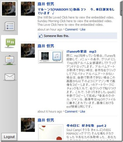 110511_chrome-facebook