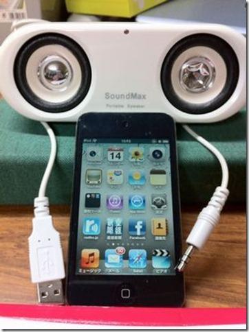 110514_speaker3
