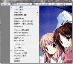 110525_manga