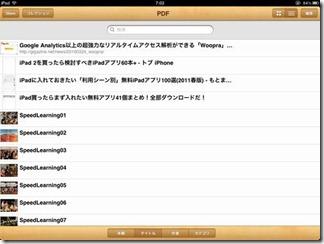 110529_ibook2