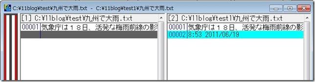 1106190939-000002