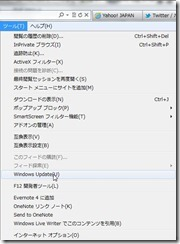 110623_windows7-up