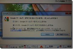 DSC_0015-s