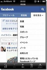 110715_m-facebook