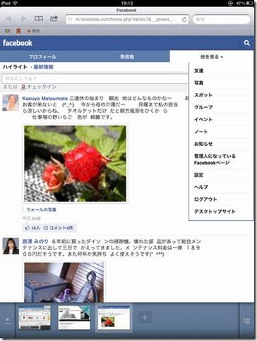 110716_ipad-facebook