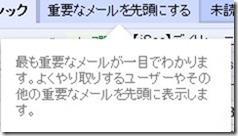 110718_gmail2