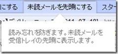 110718_gmail3