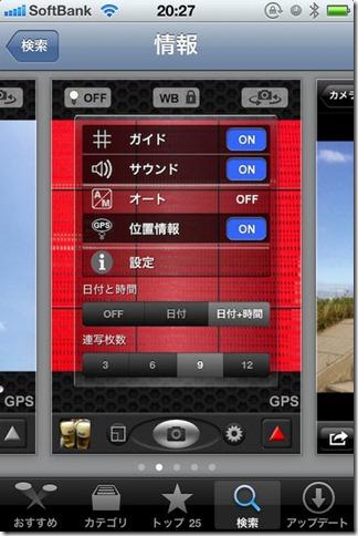 110724-onecam1
