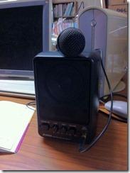 110805_speaker
