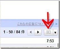 110807_gmail0