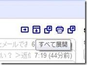 110809-gmail