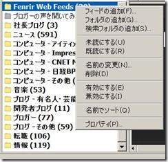 110825-sakujo