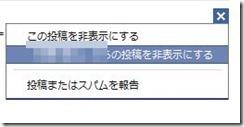 110827_face-kill