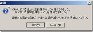 WS0006