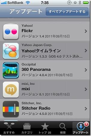 360panorama iPhone