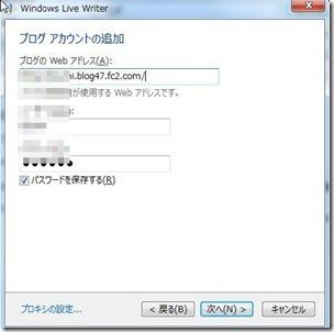 WS000221-1