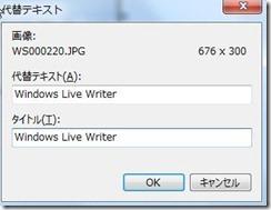 WS000226