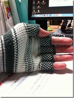 111116-glove2