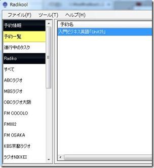 pict120107_006
