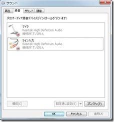 pict120108_003