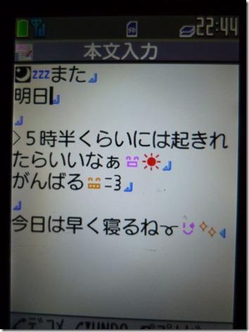 yumi-0117