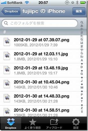 2012-02-04 at 20.57.49