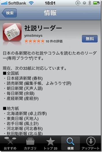 2012-02-08 at 18.01.55