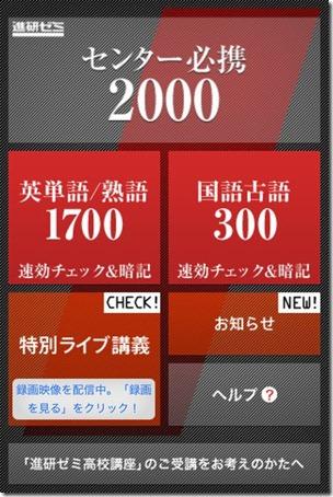 2012-02-20 at 23.04.50