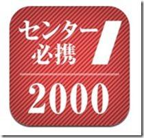 pict120220_003