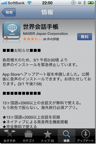2012-03-02 at 22.50.20