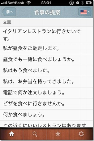 2012-03-02 at 23.31.40