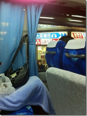20120328-yumi