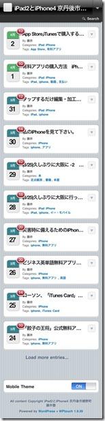2012-04-02 at 23.11.48
