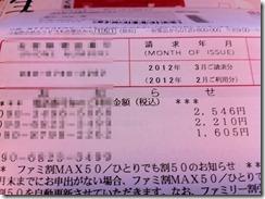 2012-04-09 at 14.37.41