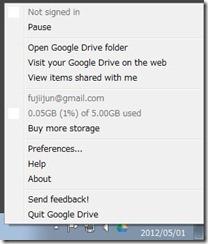 20120501-google-drive
